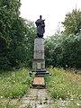 Mass Grave of Soviet soldiers 1, Old Cemetery, Svitlovodsk (2019-07-19) 01.jpg