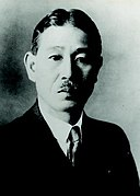 MatsusaburoFujiwara.jpg