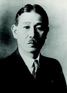 Matsusaburo Fujiwara Japanese mathematician