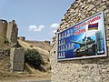 Mayraberd (Askeran) Fortress - Nagorno-Karabakh - 05 (19205307735).jpg