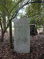 Mclemore gravestone.jpg