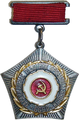 Medal Honored Worker of Industry of the USSR 1.png