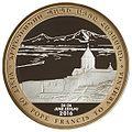 Medal Pope foto Av1.jpg