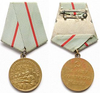 Vasily Zaytsev. 330px-Medal_stalingrad_USSR