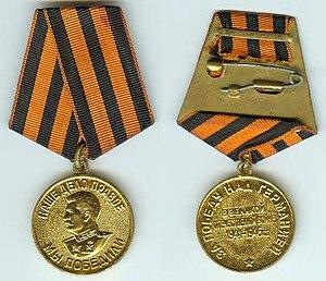 Vasily Zaytsev. 300px-Medal_ww2_USSR
