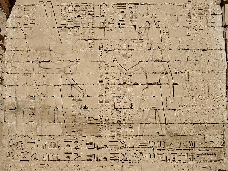 File:Medinet Habu Ramses III. Tempel 13.JPG