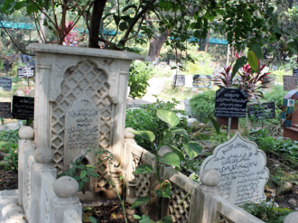 Meena Kumari - Meena Kumari's Grave