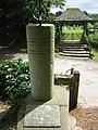 Memorial to WW1 submarine crew - geograph.org.uk - 1029839.jpg