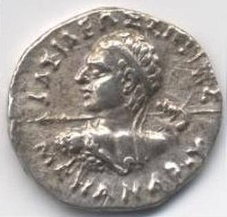 Yona - Image: Menander Coin Front