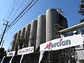Mercian Corp. Fujisawa Factory, Fujisawa, Kanagawa, 002.jpg