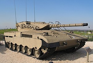 Merkava - Merkava Mark I at Yad La-Shiryon.