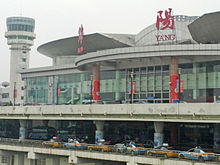 Mianyang Nanjiao Airport terminal building main entrance