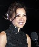 Michelle Yeoh TIFF 2011