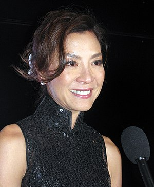 The Lady (2011 film) - Michelle Yeoh presenting The Lady at the Toronto International Film Festival in 2011
