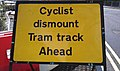 Midland Metro - Cyclist dismount sign - Andy Mabbett.jpg