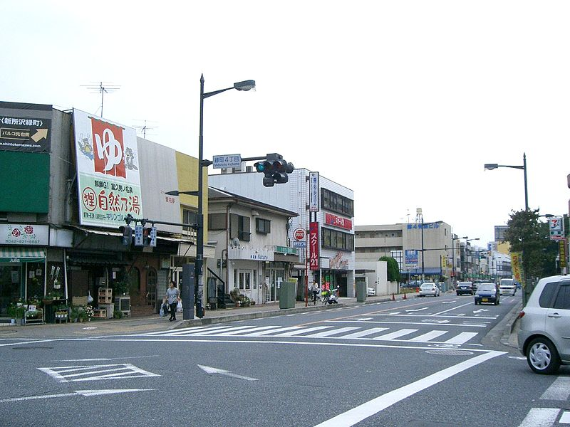 File:Midoricho4.JPG