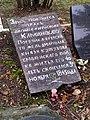 Miensk, Staražoŭskija mohilki. Менск, Старажоўскія могілкі (2019) (11).jpg