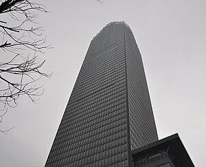 Minsheng Bank Building - Photo of Minsheng Bank Building, Wuhan, China, 2010