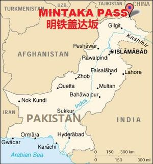 Mintaka Pass - Image: Mintaka pass pakistan map (1990 version)