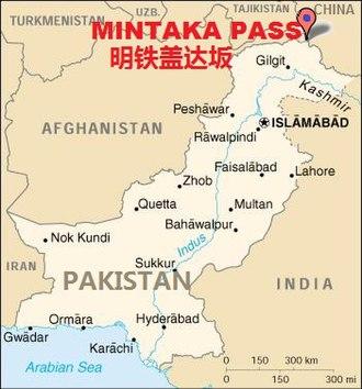 Mintaka Pass - Image: Mintaka pass pakistan map (1990 version)