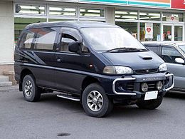 Mitsubishi Delica Space Gear 4WD-early.jpg
