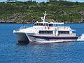Miyako miyako ferry upuyu 2014.jpg