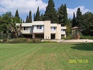 Ginegar - Kibbutz Ginegar Culture hall