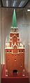Model of Spasskaya tower (19th century) by shakko 01.JPG