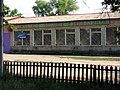 Modern householding shop in Pirnovo - panoramio.jpg