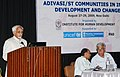 Mohd. Hamid Ansari being addressing the International Seminar on 'AdivasisST Communities in India Development and Change', organised by the Institute for Human Development, in New Delhi on 27 August, 2009.jpg