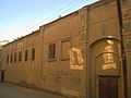 Mojtahidi (Mojtahedi) House - Nishapur 17.JPG