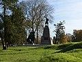 Monument à la 51e division des Highlands à Beaumont-Hamel.jpg
