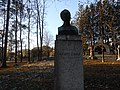 Monumento, Cristiano Lobbia, parco della Rimembranza, Asiago.jpg