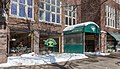 Moosewood Restaurant at DeWitt Mall, Ithaca.jpg