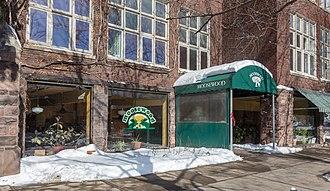 Moosewood Restaurant - Image: Moosewood Restaurant at De Witt Mall, Ithaca