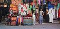 Morocco (4593225766).jpg