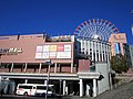 Mosaic Mall Kohoku 20200209-2.jpg