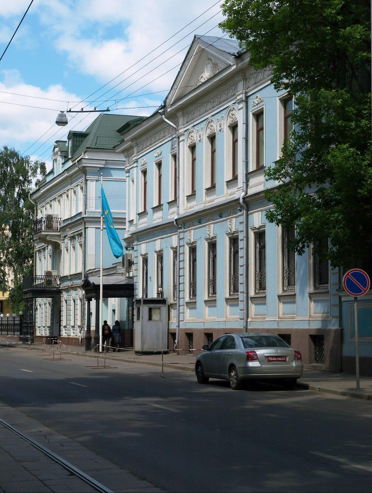 https://upload.wikimedia.org/wikipedia/commons/thumb/1/13/Moscow%2C_Chistoprudny_3A%2C_embassy_of_Kazakhstan.jpg/1200px-Moscow%2C_Chistoprudny_3A%2C_embassy_of_Kazakhstan.jpg