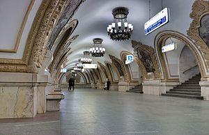 Kiyevskaya (Koltsevaya Line) - Image: Moscow Metro Kievskaya Koltsevaya HG4b