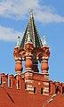 Moscow 05-2012 Kremlin 12.jpg