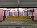 Moscow Monorail, Ulitsa Akademika Korolyova station (Московский монорельс, станция Улица Академика Королёва) (5573928887).jpg