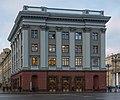 Moscow Teatralnaya Square asv2020-01.jpg