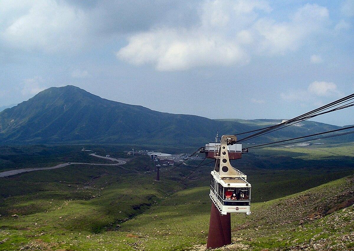 Mount Aso Ropeway Wikipedia