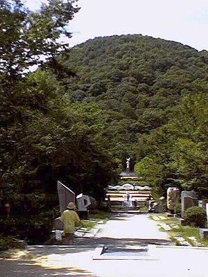 Mount Kabuto - A view of Mt. Kabuto