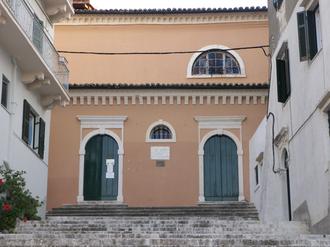 Byzantine Museum of Antivouniotissa - Entrance