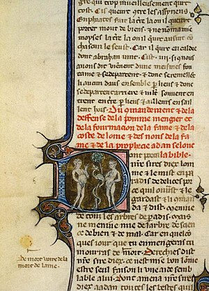 Bible translations in the Middle Ages - French Bible historiale of ca. 1350. Above the red text, Peter Comestor's commentary, below it the text of Genesis
