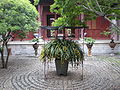 Mu Mansion small inner courtyard 1.JPG