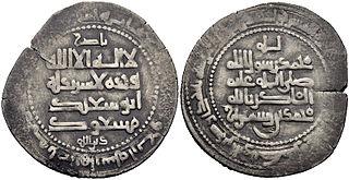 Muhammad ibn Rustam Dushmanziyar Emir of the Kakuyid dynasty