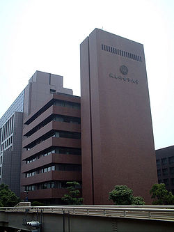 Japan womens university high school