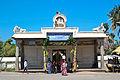 Mulanathaswami Temple,Bahour 01.jpg